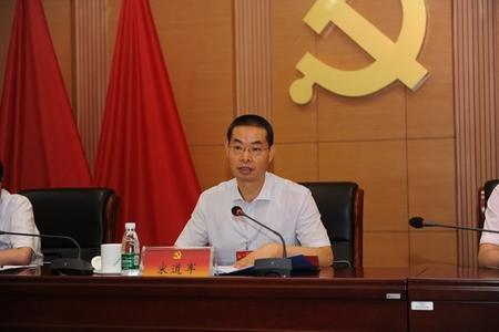 蔡永超当选合肥市高新区党代表